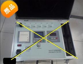 无计量认证许可的检测仪请远离