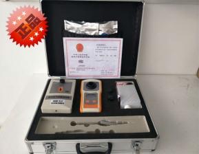 标准配置及检测仪随机携带的计量器具许可证书