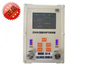上:空气采样器CMC标识及计量许可证编号 下:按检测不同气体设定标准采样时间