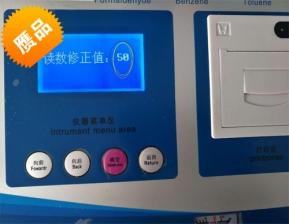 机器出厂原始设置数据为50,甲醛检测误差率为0.1左右,等于国家规定标准了