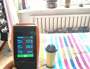 室内长寿村生态仪净化PM2.5空气质量图片