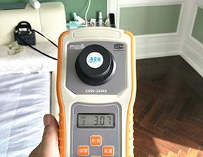 主卧室TVOC检测超标